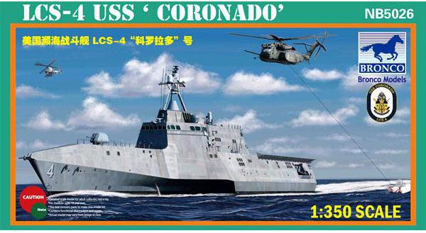 USS Coronado LCS-4 1/350 Sm_CBNB5026