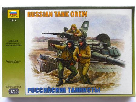 T-62 tamiya + fig zvezda 1:35 montage: FINI  Fevrier-042