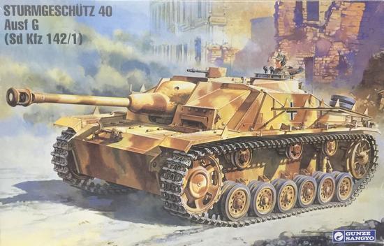 Maquette Gunze Sangyo G732 Sturmgeschutz 40 Ausf G  Sd Kfz